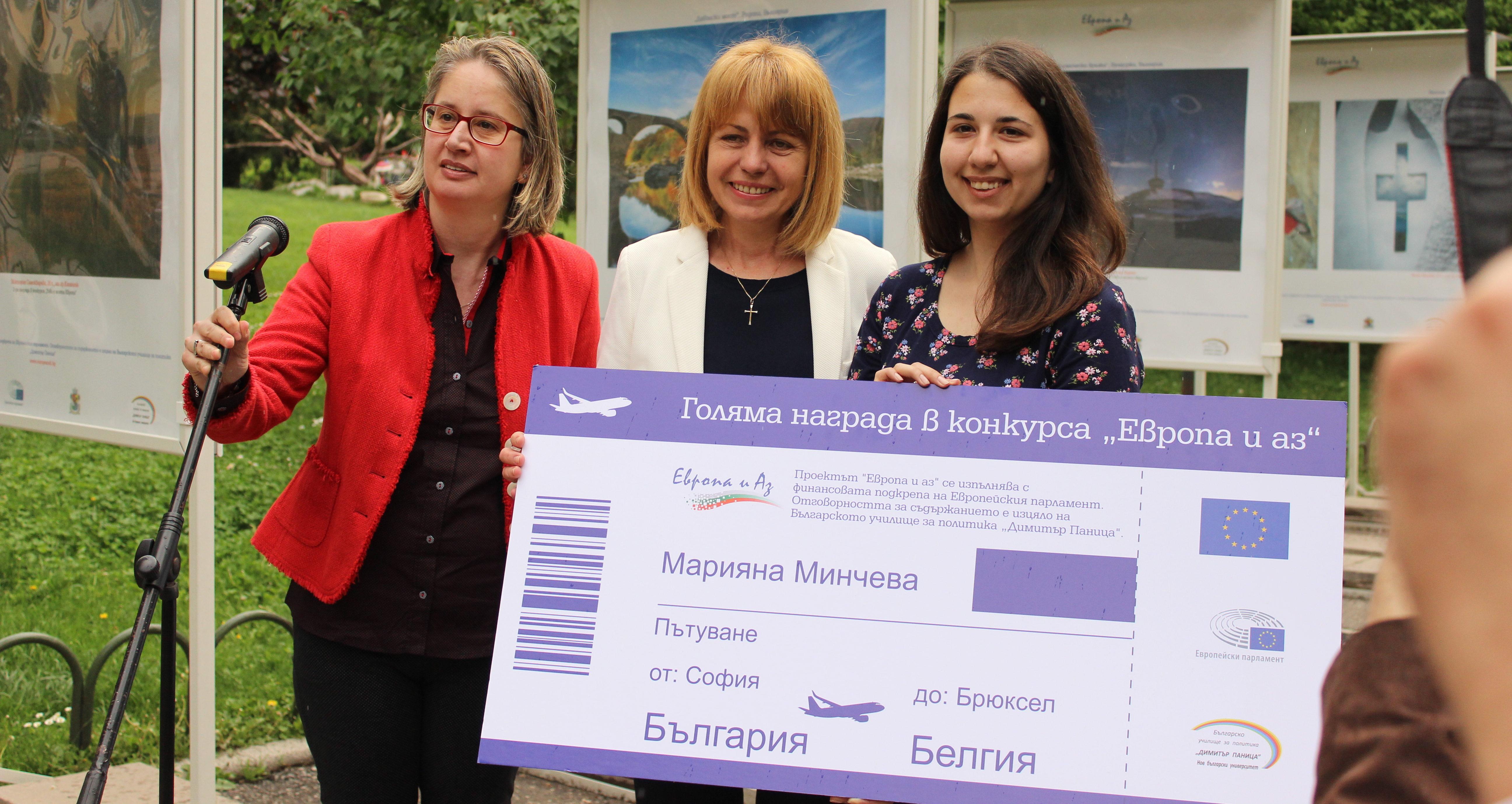 Йорданка Фандъкова връчва наградата на победителя